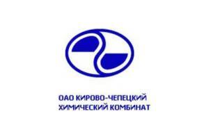 ОАО Кирово-чепецкий химический комбинат