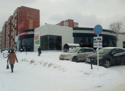 Торговый центр. Кирово-Чепецк, Кировская область